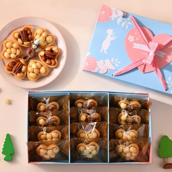 彌月禮盒B款-健康就是福 佩甄推薦、鴻鼎菓子彌月禮盒首選,打造不一樣的寶寶滿月禮,手作心型堅果塔、人氣曲奇餅,藝人佩甄及上班這黨事大力推薦,讓您送禮有面子,送進對方心坎裡。