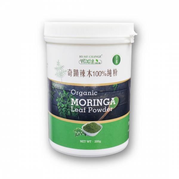 奇蹟辣木粉(200g/瓶) 久坐少動者 素食族 外食族 全年齡健康照護 營養補充
