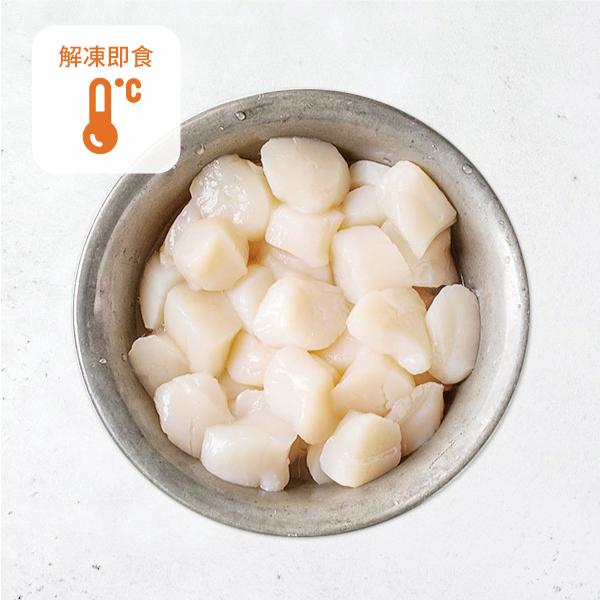 日本北海道生食級干貝(4S) 日本,北海道,生食級干貝,大干貝,干貝壽司,炙燒干貝,生吃干貝