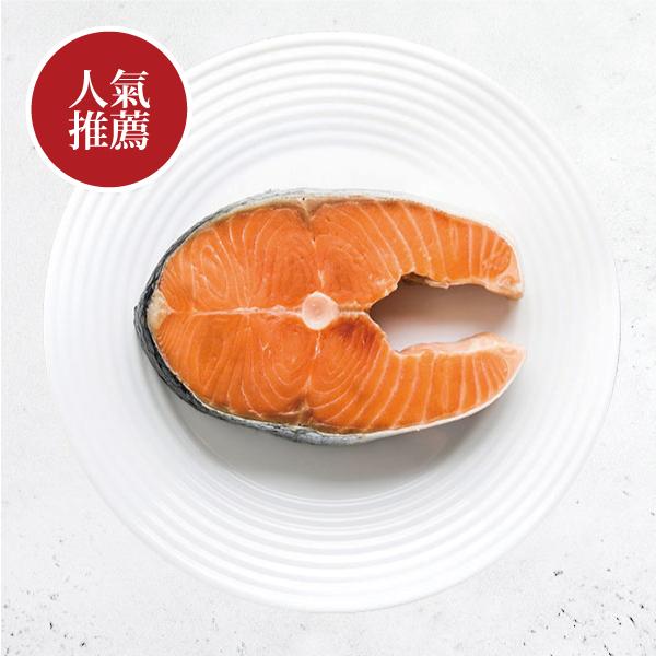 頂級挪威鱒鮭(中段) 鮭魚,鱒鮭,鱒魚,挪威,鮭魚魚排,鮭魚炒飯,鮭魚飯糰
