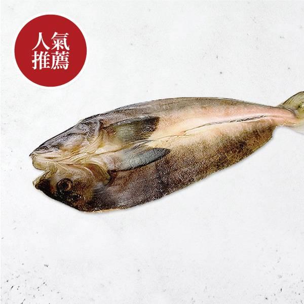 日本北海道花魚一夜干 北海道花魚一夜干,花魚一夜干,日本花魚一夜干,一夜干,居酒屋,日式料理