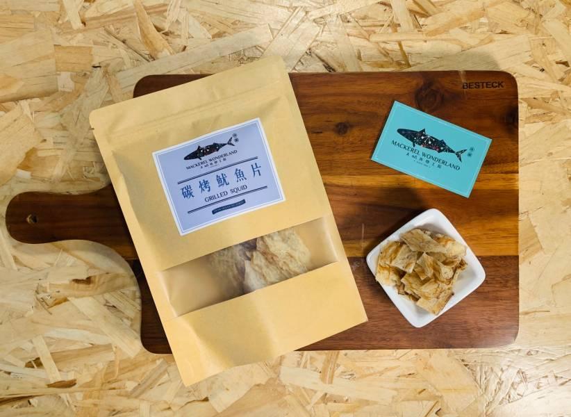 碳烤魷魚片 碳烤魷魚片,魷魚絲,拌手禮,野餐,過年