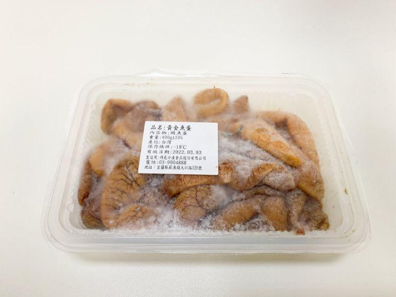 黃金鯖魚蛋(台灣)