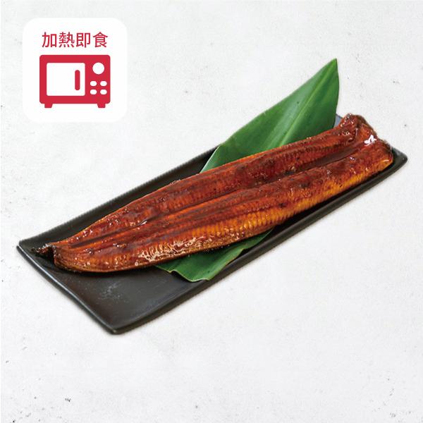 天皇蒲燒鰻 天皇蒲燒鰻,鰻魚蓋飯,日式料理,外送,即食料理