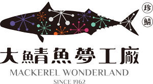 大鯖魚夢工廠
