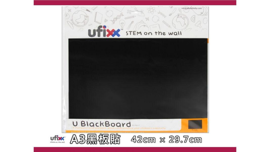 ufixx silicone 黑板貼 A3 (42x29.7 cm) ufixx