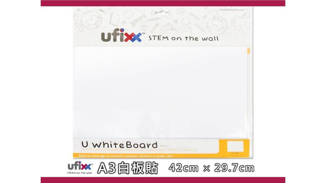 ufixx silicone 白板貼 A3 (42x29.7 cm)