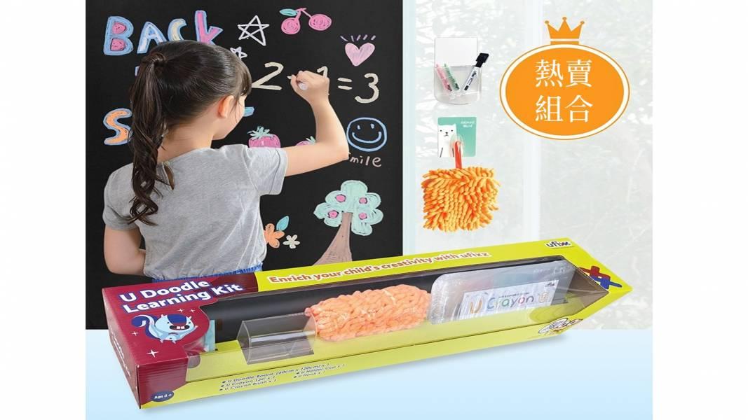 ufixx創意彩繪黑板貼套裝組 ufixx,黑板貼,大張,水蠟筆,毛毛擦,多用途杯,掛勾,組合包