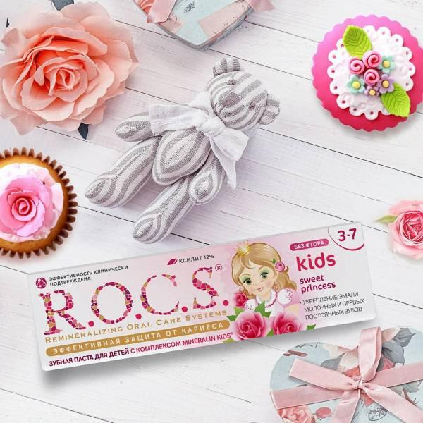 R.O.C.S 不含氟 3~7歲幼兒牙膏玫瑰 35ml45g 兒童牙膏,俄羅斯進口,原裝進口 牙膏,ROCS 牙膏,兒童牙膏 推薦,天然精油 牙膏,不含氟,天然牙膏 兒童