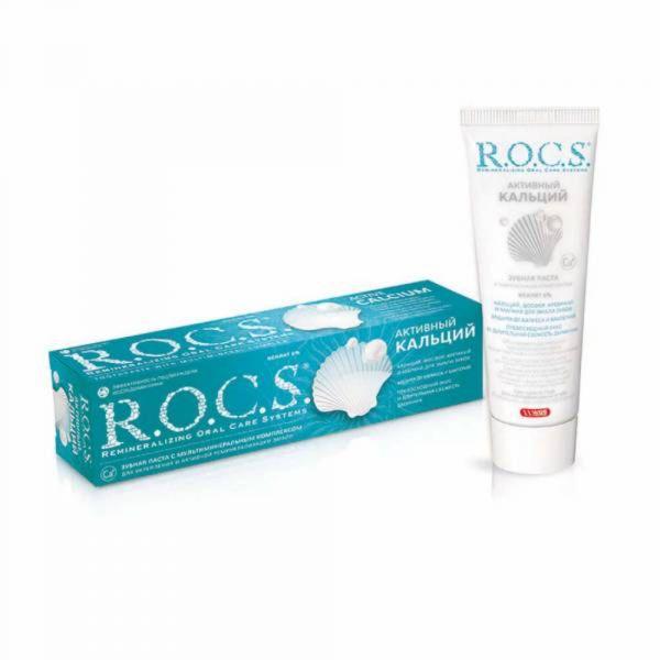 R.O.C.S 高品質天然精油牙膏活性鈣(牙周病專用) 75ml/94g 牙周病 牙膏,進口牙膏,俄羅斯 牙膏,ROCS牙膏,活性鈣牙膏,天然牙膏 推薦,精油牙膏 推薦,美白牙膏 推薦,亮白牙膏 推薦
