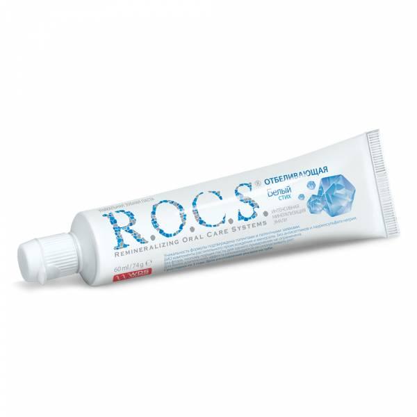 R.O.C.S. 高品質天然精油牙膏 潔白牙齒 60ml/74g 美白牙膏,俄羅斯進口,原裝進口 牙膏,ROCS 牙膏,美白牙膏 推薦,天然精油 牙膏,不含氟,天然牙膏 美白
