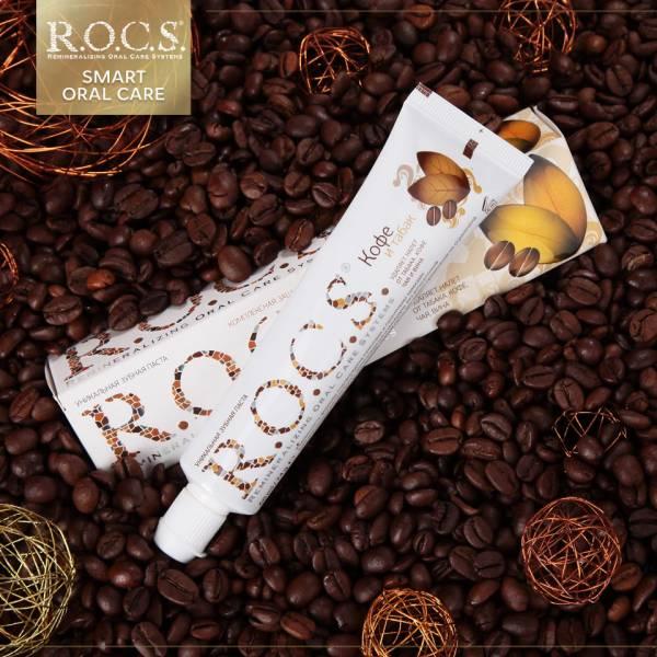 R.O.C.S. 高品質天然精油牙膏菸茶垢去除 60ml/74g 美白牙膏,俄羅斯進口,原裝進口 牙膏,ROCS 牙膏,美白牙膏 推薦,天然精油 牙膏,不含氟,天然牙膏 美白,菸茶垢去除