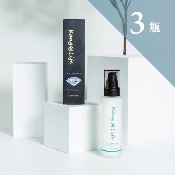 『2+1』魔術冰鑽潔淨洗顏露 深層清潔,鎖水保濕,油水平衡,玻尿酸,甘草萃取,蘆薈萃取,洋甘菊萃取,敏感肌,保養品,敏感肌專用