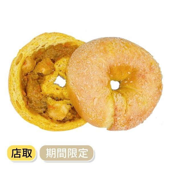 日式咖哩猴頭菇 貝果 , 早餐 , 早午餐 , 點心