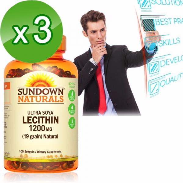 Sundown日落恩賜 頂級61%卵磷脂膠囊(100粒x3瓶)組 卵磷脂,哺乳,磷脂質,腦神經系統
