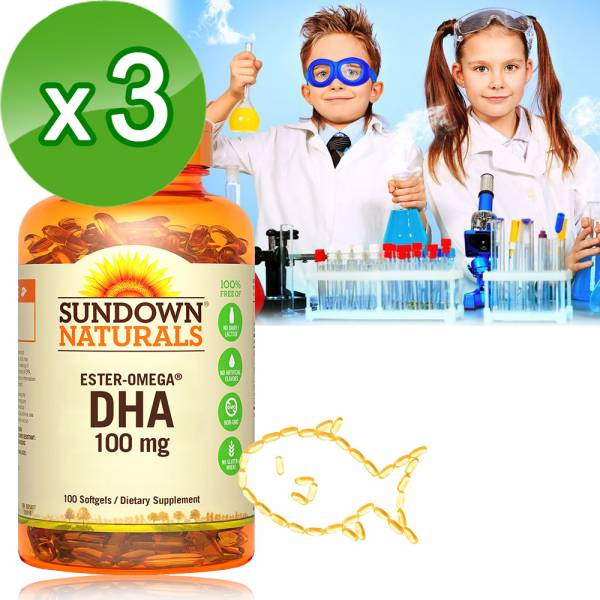 Sundown日落恩賜 兒童精明鮪魚油DHA軟膠囊x3瓶組(100粒/瓶) 魚油,DHA,鮪魚,兒童DHA,青少年DHA,孕婦魚油