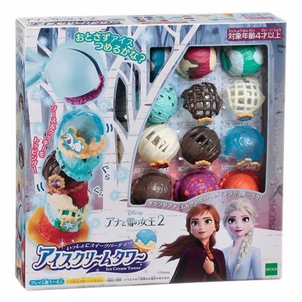 冰雪奇緣2冰淇淋疊疊樂/EP07346 冰雪奇緣系列