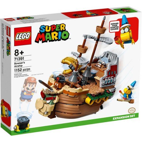 Mario-庫巴飛行船- 樂高積木/L71391 Mario-庫巴飛行船- 樂高積,LEGO71391