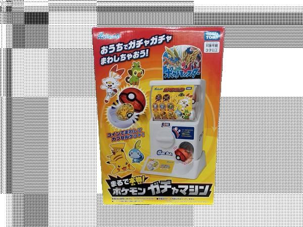 超擬真! 寶可夢轉蛋機 劍與盾世代/PC14934 超擬真! 寶可夢轉蛋機 劍與盾世代,桌遊