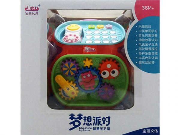 多功能電子琴夢想派對 7面合一/1406 兒童玩具 早教玩具啓蒙益智學習屋 限時特賣