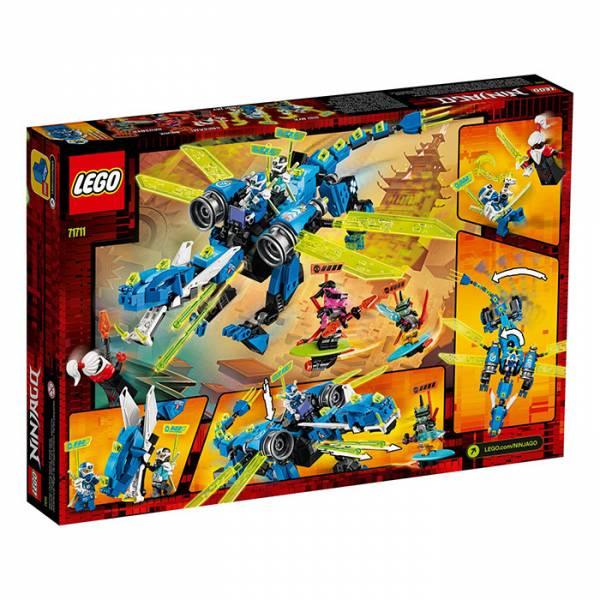 Ninjago-阿光的電子龍/LEG71711/樂高積木 Ninjago,阿光的電子龍,LEGO 71711,樂高積木