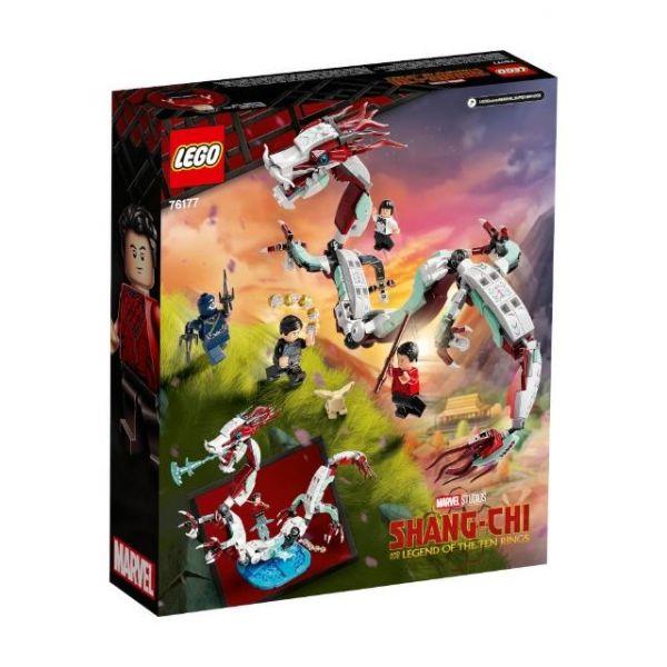 Marvel-尚氣 古村落之戰/L76177 樂高積木,Marvel-尚氣 古村落之戰,LEGO76177