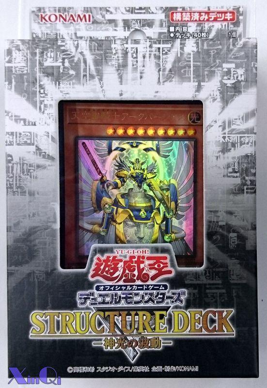 @神光的波動-遊戲王基本組/KON1550 遊戲王卡牌遊戲,神光的波動-遊戲王基本組
