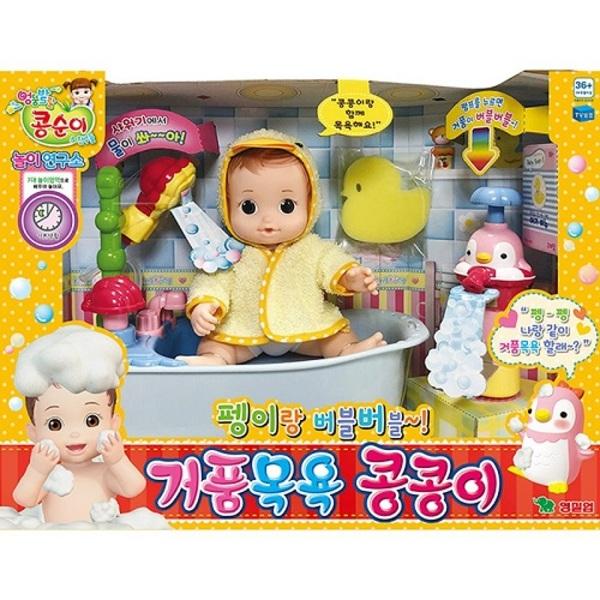 @小荳娃娃可可妹妹泡泡浴缸組/YT31066 小荳娃娃可可妹妹泡泡浴缸組,家家酒妝扮玩具