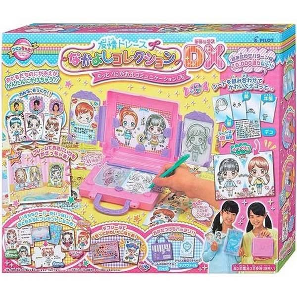 @友情繪畫大師豪華組/PL63287 友情繪畫大師豪華組,0-3歲幼兒啟蒙、電動碰轉玩具類