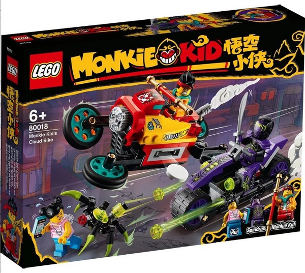@悟空小俠-飛旋摩托車/樂高積木/LEGO80018 悟空小俠,飛旋摩托車/樂高積木,LEGO80018