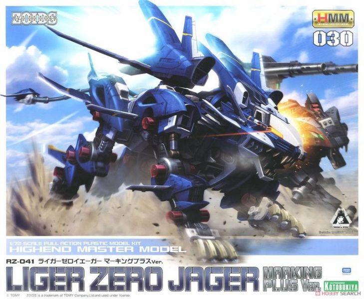 RZ- 040 長牙獅零式野加1/72 ZOIDS 壽屋洛伊德模型 組裝模型,RZ- 040 長牙獅零式野加1/72 ,ZOIDS ,壽屋洛伊德模型