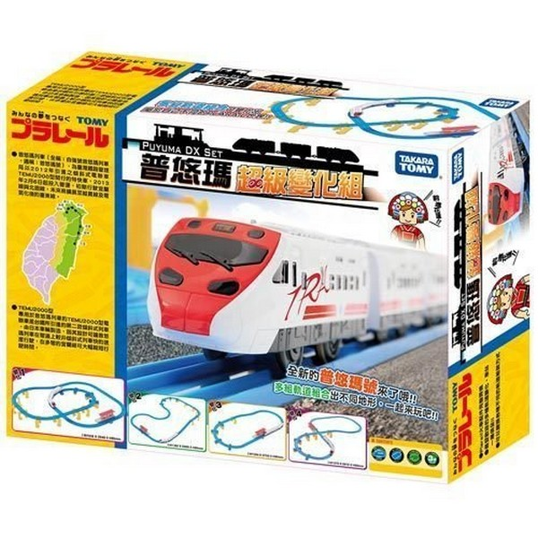 普悠瑪超級變化組/TP49768 TOMY火車,火車玩具,普悠瑪超級變化組