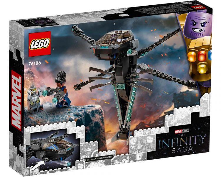 Marvel-黑豹飛龍戰機/L76186 Marvel-黑豹飛龍戰機,LEGO76186,樂高積木