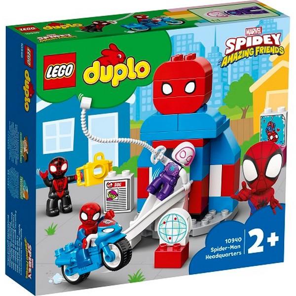DUPLO-蜘蛛人總部/L10940 DUPLO,蜘蛛人總部,LEGO10940,樂高積木