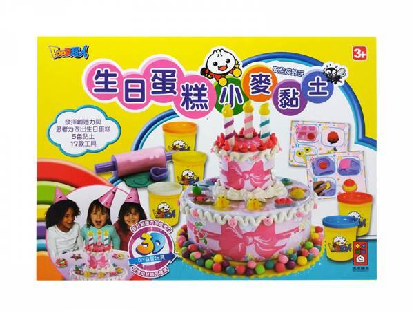 生日蛋糕-FOOD超人 小麥黏土 Food超人,包子,水餃,燒餅,粽子,蒼蠅