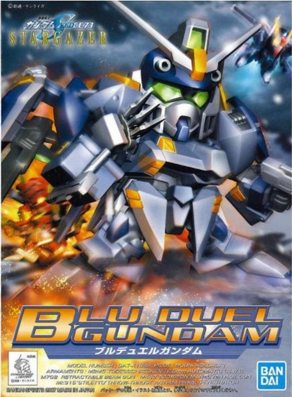 BB-295蔚藍決鬥 -BANDAI萬代鋼彈組裝模型 鋼彈,自由,薩克,SD,HG,RG,MG,PG,華泰玩具