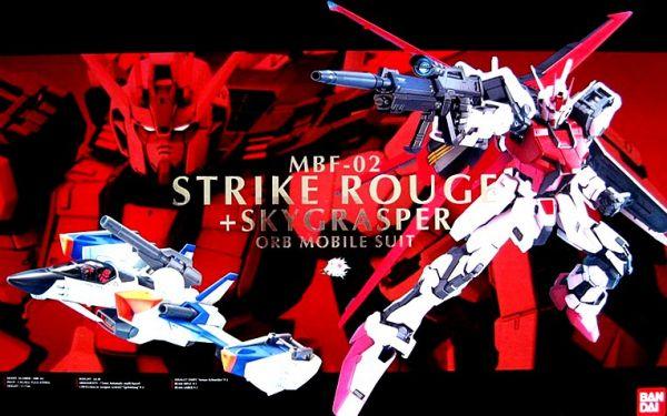 PG1/60嫣紅攻擊鋼彈/0138257 -BANDAI萬代鋼彈組裝模型 鋼彈,自由,薩克,SD,HG,RG,MG,PG,華泰玩具