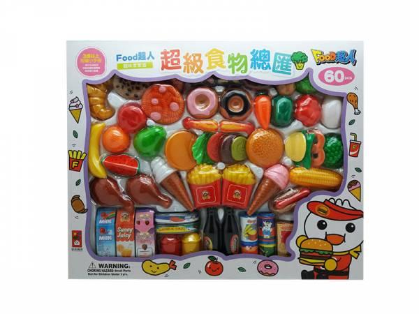 超級食物總匯-FOOD超人 家家酒/205241 Food超人,包子,水餃,燒餅,粽子,蒼蠅