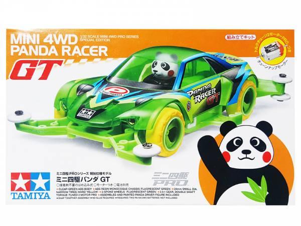 @熊貓 Panda Racer GT迷你四驅車/TAMIYA田宮四驅車/TM95303 限定版,BLAST ARROW,透明藍色車殼,TAMIYA,四驅車,TM95217