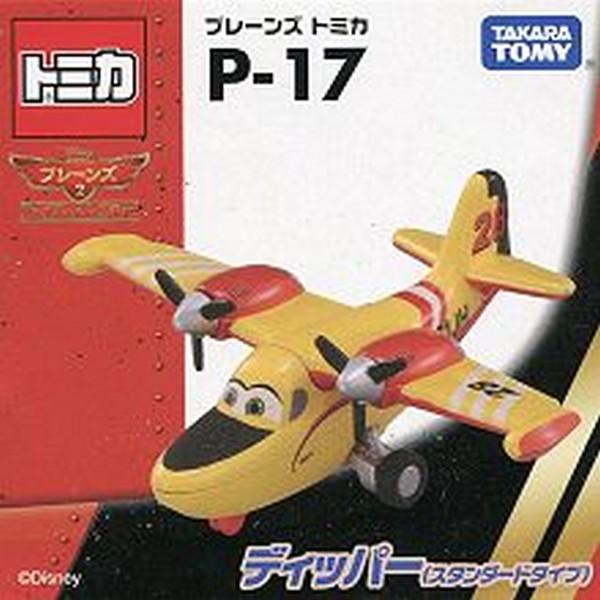 @飛機總動員P-17 TOMICA 多美 火柴盒小汽車 飛機總動員P-17 TOMICA 多美 火柴盒小汽車