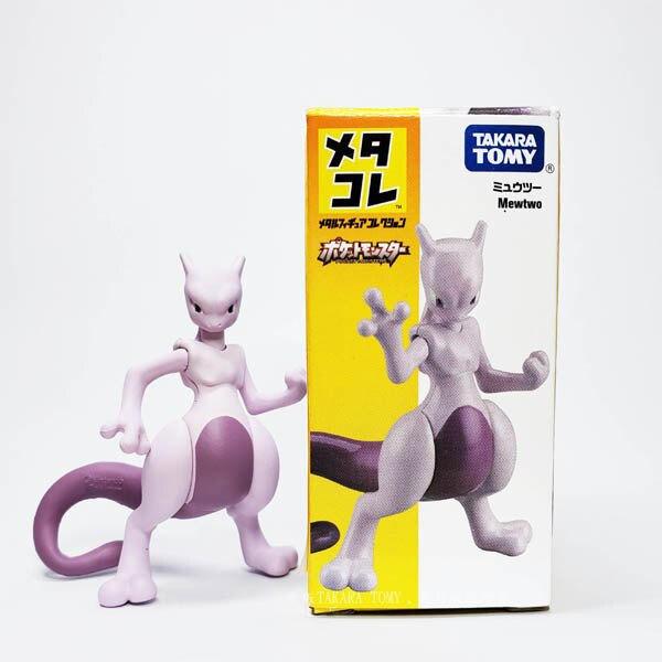 合金人形 超夢/TP16775/寶可夢  Pokemon 寶可夢