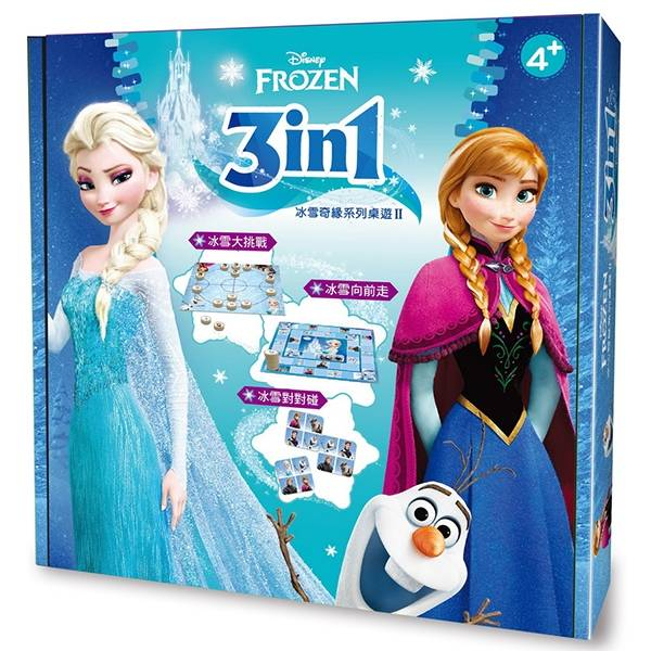 迪士尼3in1系列-冰雪奇緣