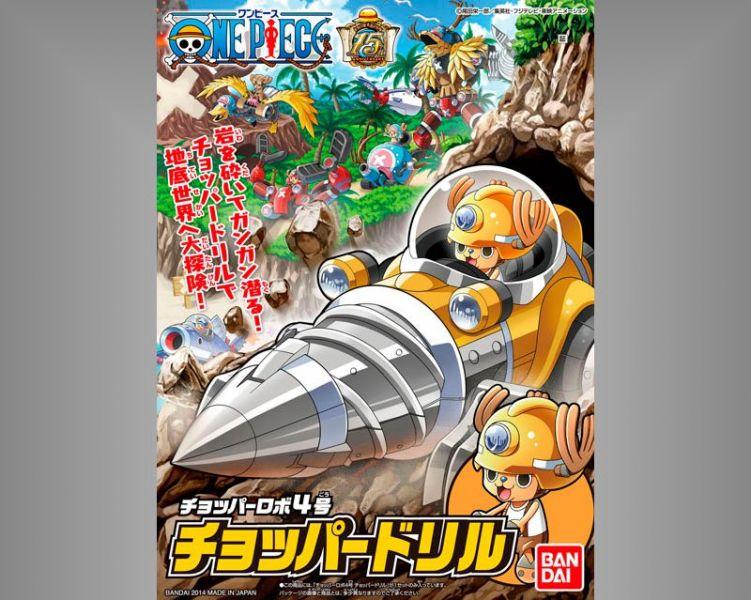*喬巴鑽地車-喬巴機器人4號/5058893 -BANDAI萬代鋼彈組裝模型 鋼彈,自由,薩克,SD,HG,RG,MG,PG,華泰玩具