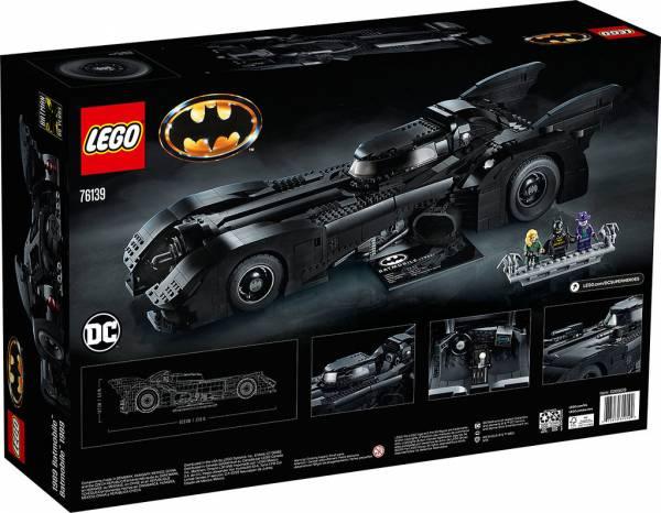 1989 蝙蝠車/L76139/樂高積木/LEGO 樂高積木,沙大力迅雷戰艇