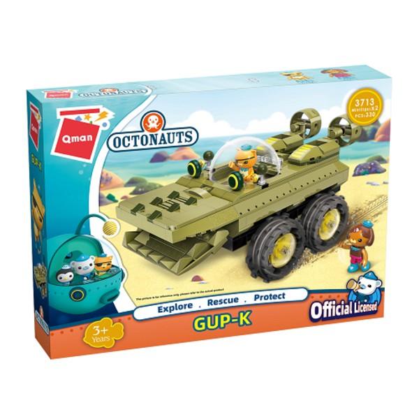 海底小縱隊-短吻鱷艇系列積木/QM61232 海底小縱隊-短吻鱷艇系列積木/QM61232