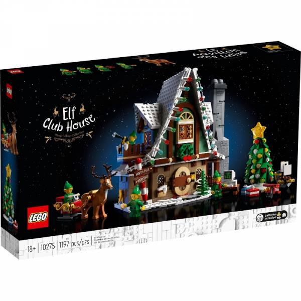 小精靈俱樂部 節慶系列 LEGO 10275 小精靈俱樂部 節慶系列 LEGO 10275
