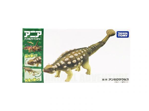 AL-14甲龍/AN89565/TOMICA多美動物園 ANIA 侏儸紀世界