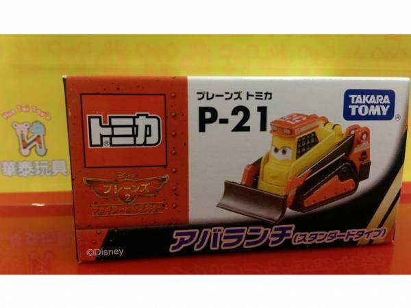 @飛機總動員P-21 TOMICA 多美 火柴盒小汽車 飛機總動員P-21 TOMICA 多美 火柴盒小汽車