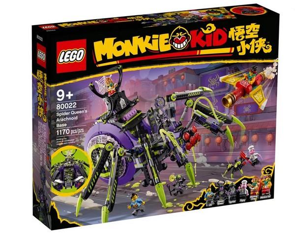 悟空小俠-巨型蜘蛛移動基地/L80022 LEGO80022樂高積木 悟空小俠-巨型蜘蛛移動基地,LEGO80022,樂高積木