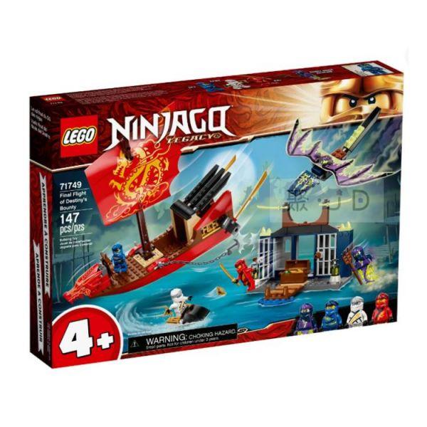 Ninjago-使命號之最終決戰/L71749 樂高積木 忍者系列 Ninjago-使命號之最終決戰,LEGO71749 ,樂高積木 ,忍者系列